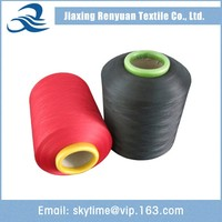 Best Manufacturers in China Tc Spandex Yarn Dyed Denim Fabric Textile