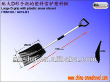 Steel tube or Aluminum handle Plastic snow shovel