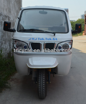 Hot sale cargo tricycle,motor tricycle,three wheel motorcycles
