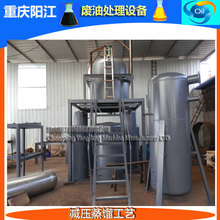 1-50 T/D Good Black Dirty Used Engine Lubrication Oil Refinery Plant by Vacuum