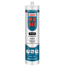 High Quality Joint Ms Polymer Silicone Sealant for All Materials