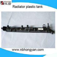 car parts for FIAT coupe/tempra/tipo/dedra/delta( supply radiator+filler neck+tank cap)