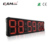[Ganxin]8'' 6 Digits Waterproof Led Time Timer for Marathon Race Events