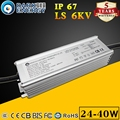 24v 30v 50v 24-40w waterproof led driver for led outdoor lamps street light power supply tunnel lights power supply
