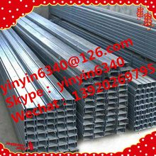 Practical Promotion personalized steel c-channel dimensions
