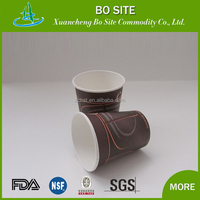 hot sale and popular paper coffee cups disposable paper cup manufacturer from China