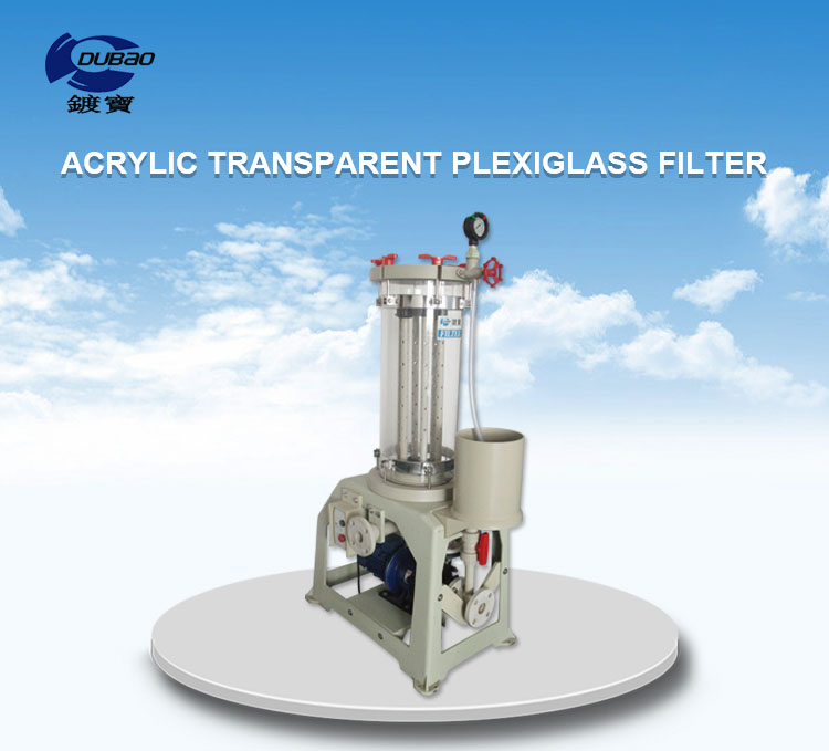 Acrylic filter manufacturing equipment used in electroplating process for chemical liquid