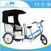 electric and pedal Driving Type and open Body Type tricycle pedicab rickshaw on hot sale
