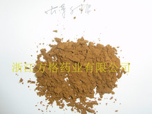 hot sale cordyceps sinensis mycelium extract high quality mushroom healthcare products GMP HACCP certifications