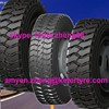 china top brand tyre Keter brand truck tyre 385/65R22.5-20 DR915 chinese tyres brands