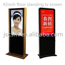 hd full function shockproof metal material 42'' inch floor standing tv screen