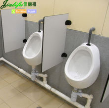 jialifu cheap price stainless urinals for hpl sheet