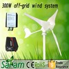 300W horizontal small wind power generator