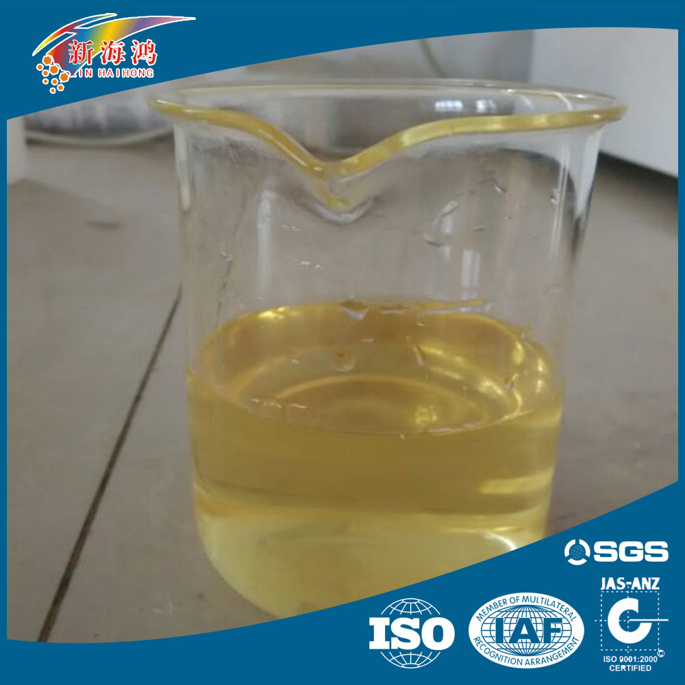 cas no. 27668-52-6 (DC5700) Anti mildew agent for textile chemical raw materials