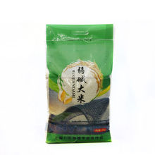China 10kg rice packing bag for sale, rice bag sizes 20kg 50kg ,25kg bag of rice