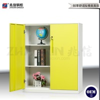 Yellow office 2-tier metal filing cabinet