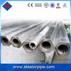 Best Choice!!! API 5L/ASTM A106/A53 GrB Hot Dip 316 stainless steel pipe Manufacturer factory