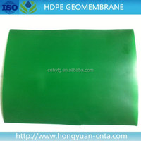 composite waterproof membrane pond liner