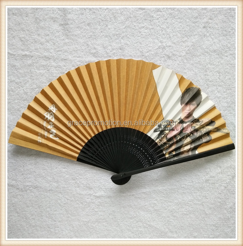 Promotional Hand Folding Paper Fan With Custom Printing