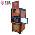 Super march discount Power controlled by software can be adjusted 30ww fiber laser marking machine torque marker