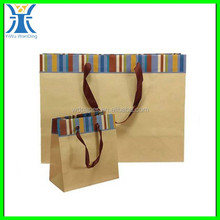 Yiwu New Arrived plain custom made shopping bag ribbon handle Kraft paper bag india