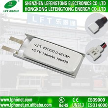 3.7v 130mah lithium polymer battery 401430 li-polymer battery from factory