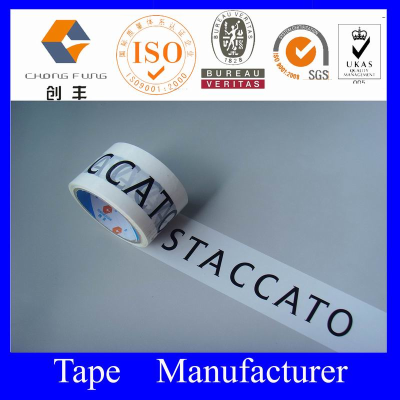 Logo printed opp adhesive tape opp packing tape
