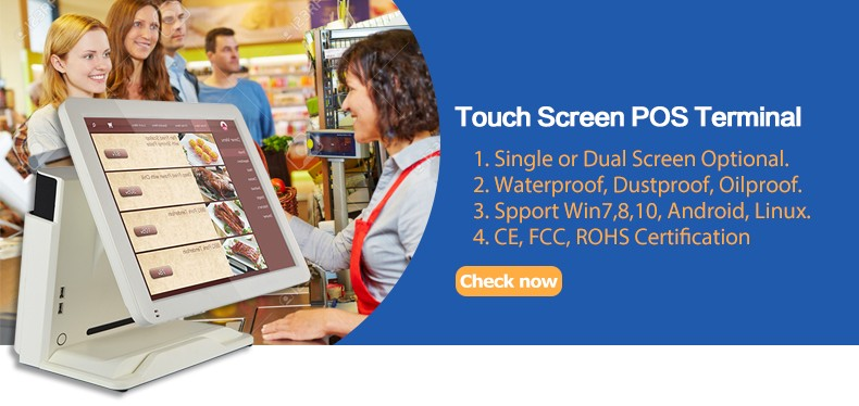 Haina Touch 15 inch Windows Touch POS Terminal with NFC Reader