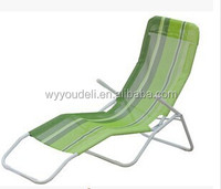 steel folding beach chair