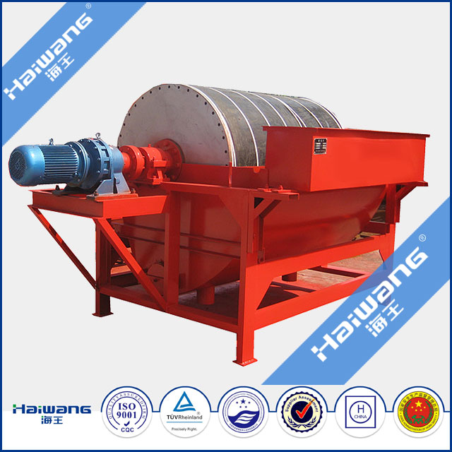 Haiwang Magnetic Separator For Iron Ore/Dry Magnetic Separator Iron Ore