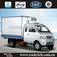 1.5T Mini DongFeng Refrigerated Box Truck For Sale