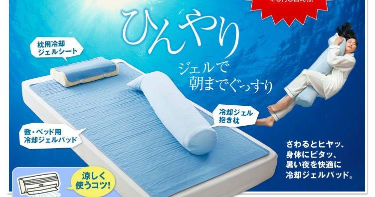 thin pillow top mattress,cooling mat,keep cool in summer - buy
