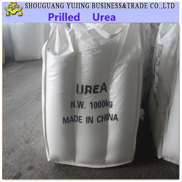 Urea / Carbamide prilled N46 competitive price