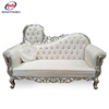 high quality new turkish furniture home sofa