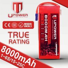 super performance lithium polymer battery with oem service with true capacity