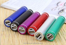 2014 new hot selling universal power bank for handphone