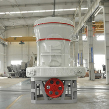 Bentonite Powder Grinding Mill Machine