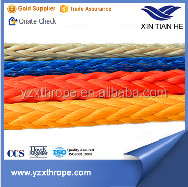 IMPA CODE UHMWPE Ship Tow Rope