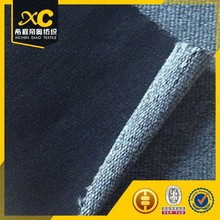 Brand new cotton twill made in China