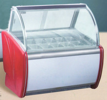 refrigerators freezers for ice /cake refrigerated mini showcases professional/small icecream cabinet