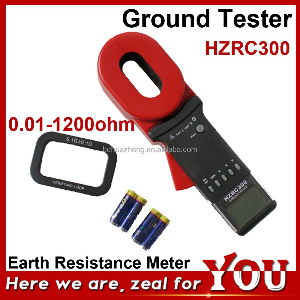 HZRC300 0.01-1200ohm Handheld Earth Resistance Meter Digital Ground Tester