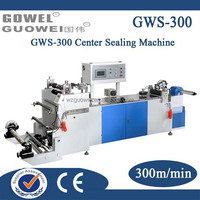 GWS-300 2015 New High Speed Lable Film Center Sealing Machine For Sale