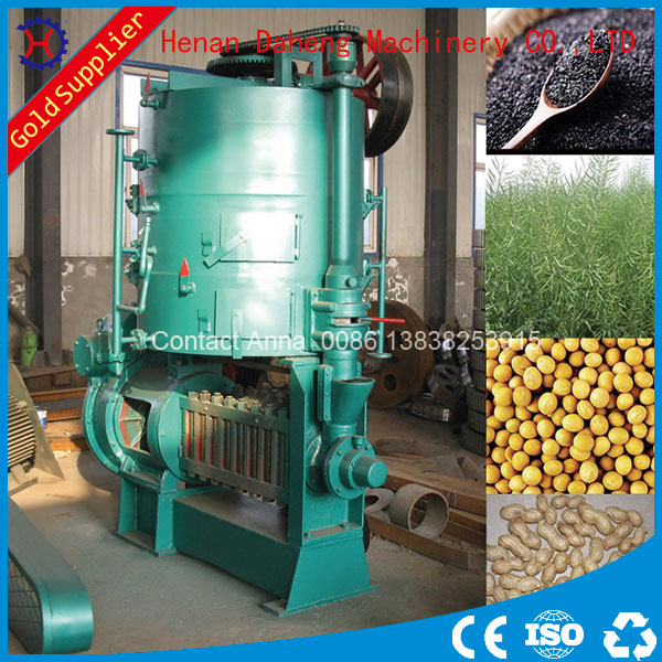 industrial high output black seed oil machine