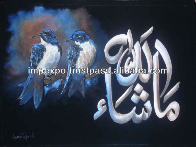 Islamic Modern Art Paintings on Black Velvet Cloth
