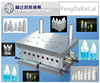 /product-detail/plastic-eye-drops-bottle-injection-blowing-mould-for-injection-blow-molding-machine-60461048834.html