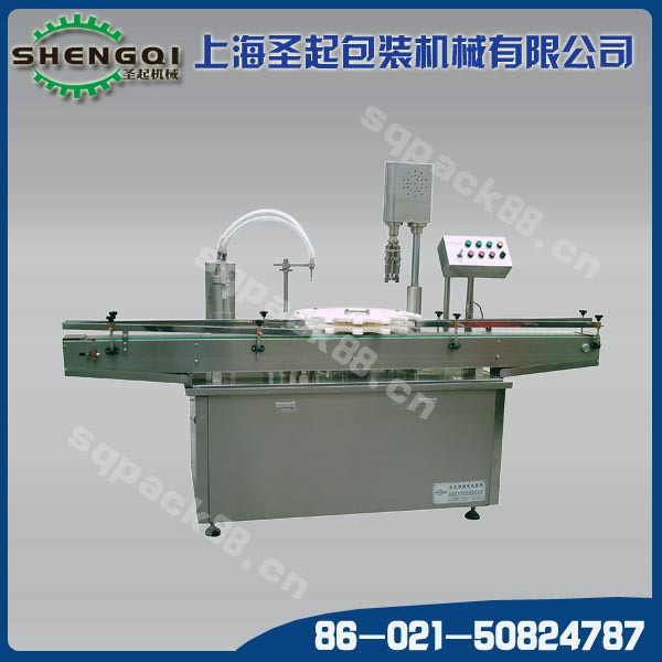 SXG- A Automatic Walnut Oil Filling Capping Machine