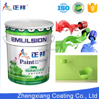 Interior self-cleaning mouldproof anion health paint