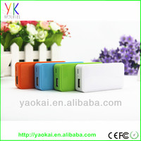 Cheap Hot Sale 5200mah Power Bank Keychain Perfume X2 new design