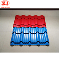 Low Price 0.13-1.2mm metal galvanize corrugated steel antique tile roof sheet construction building materials