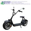 Powerful 800W two wheel chopper motorcycle for sale cheap